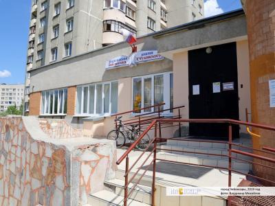 Молодежная библиотека им. К.Чуковского