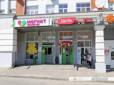 """Мясной магазин """"Йола маркет"""""""