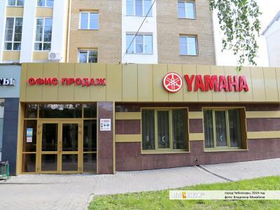 """Офис продаж """"Yamaha"""""""