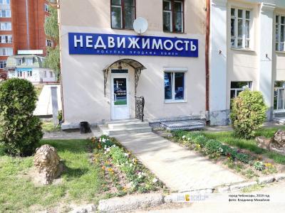 """Агентство недвижимости """"Особняк"""""""