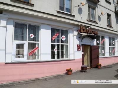 "Магазин ""Акконд-33"""