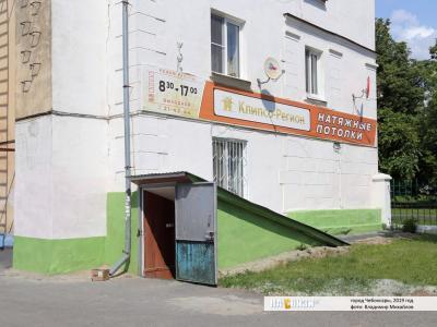 """Производственный кооператив """"Клипсо-Регион"""""""
