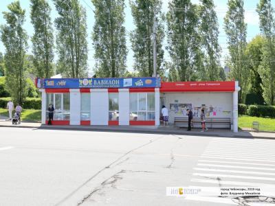 ул. Гражданская, 40О