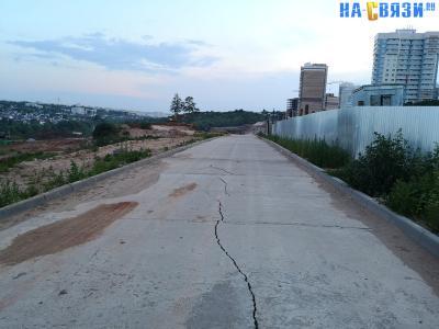 Новая дорога в микрорайоне Радужный