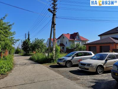 Улица Инженера Куприянова