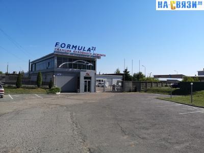 """Станция кузовного ремонта """"Formula 21"""""""