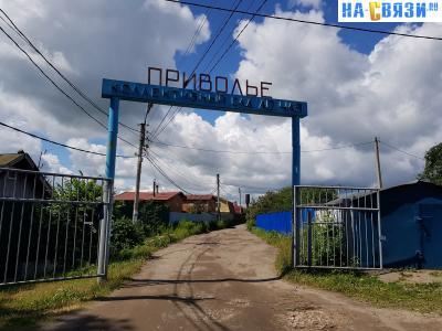 """Коллективный сад """"Приволье"""""""
