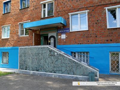 """Жилищный участок ООО """"Новоюжный"""""""