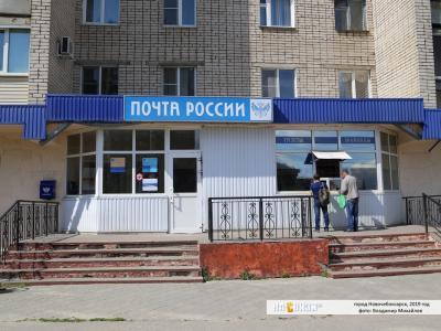 Почтовое отделение 27