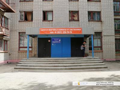 Общежитие №1 кооперативного института
