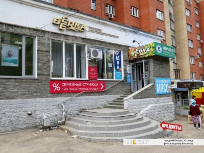"""Магазин разливных напитков """"Beerka"""""""