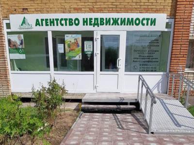 """Агентство недвижимости """"Академия жилья"""""""