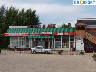 """Магазин """"Рыболовные товары"""""""