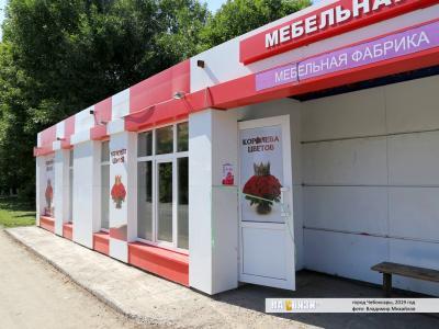 "Магазин ""Королева цветов"""