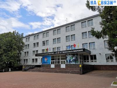 Московский пр., 15