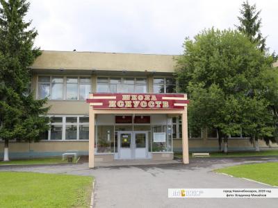Новочебоксарская детская школа искусств