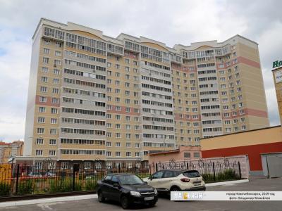 ул. Советская, 45