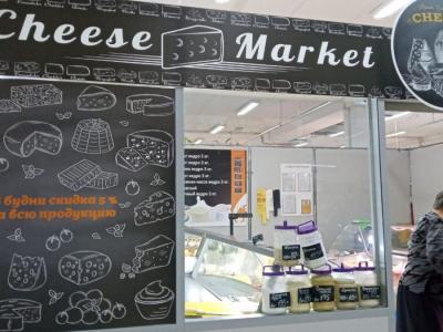 "Магазин сыров ""Cheese market"""