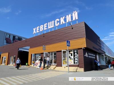 """Мясной магазин """"Батыр"""""""