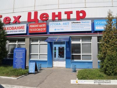 "ООО ""Автотехцентр ""Северо-запад"""