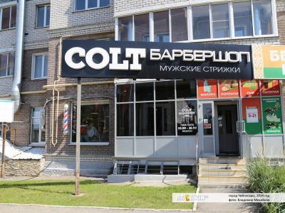 """Барбершоп """"Colt"""""""