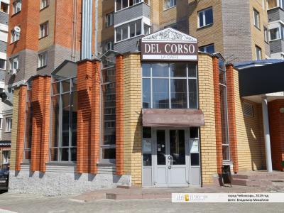 """Кафе """"Del Corso"""""""