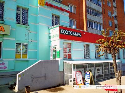 """Магазин """"Санар-17"""""""