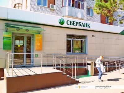 Дополнительный офис Сбербанк №8613/025
