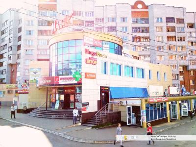 ул. Гагарина, 29А