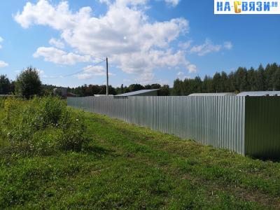 Забор базы в Опытном лесхозе