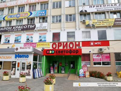 "Агентство недвижимости ""21 регион"""