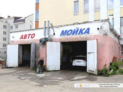 """Автомойка за """"Новым континентом"""""""