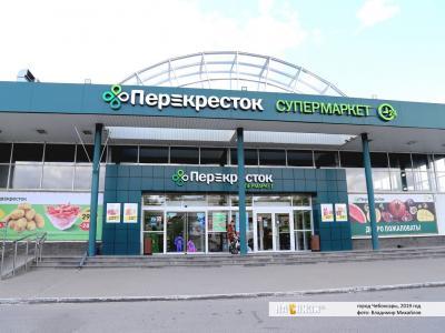 "Супермаркет ""Перекресток"""