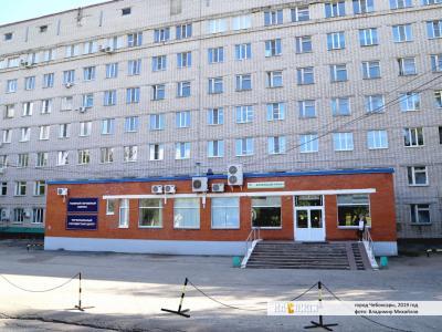 Республиканская клиническая больница (РКБ)