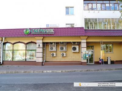 Дополнительный офис Сбербанк №8613/0052