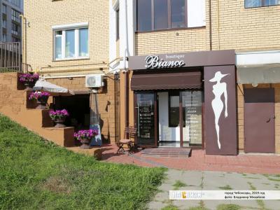 """Boutique """"Bianco"""""""