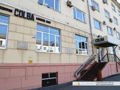 """Colba"" coffee&lounge bar"