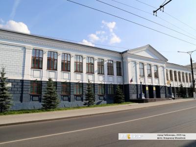 Национальный банк Чувашской Республики