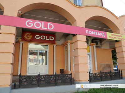 """Сеть ювелирных магазинов """"585 gold"""""""
