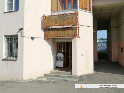 Литературный музей им. К. В. Иванова