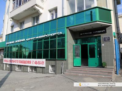 "Центр киберспорта ""Strike arena"""