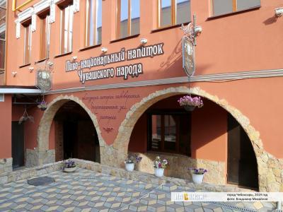 "Ресторан-бар ""Старый город"""
