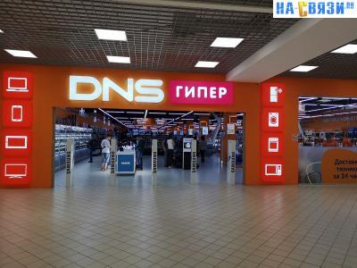 """""""DNS гипер"""""""