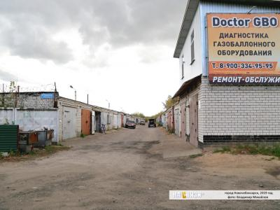 """Гаражный кооператив """"Теплотехник"""""""