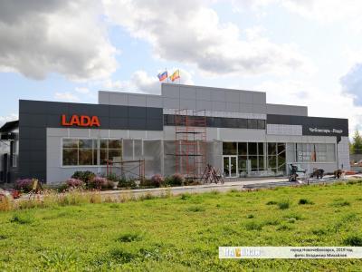 Автосалон Чебоксары-Лада