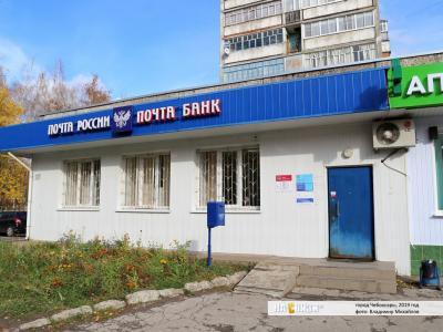 Почтовое отделение 31