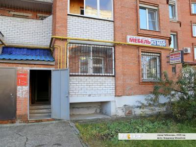 """""""Новая мебель"""""""