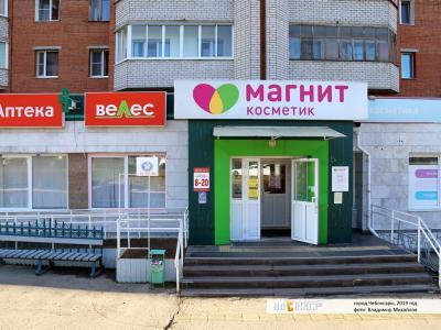 """Аптечный пункт """"Велес-30"""""""