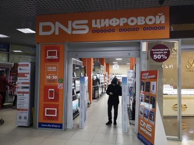 """Цифровой супермаркет """"DNS"""""""