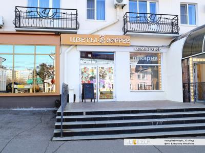 "Магазин ""Цветы&Coffee"""